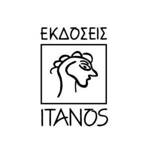 itanos